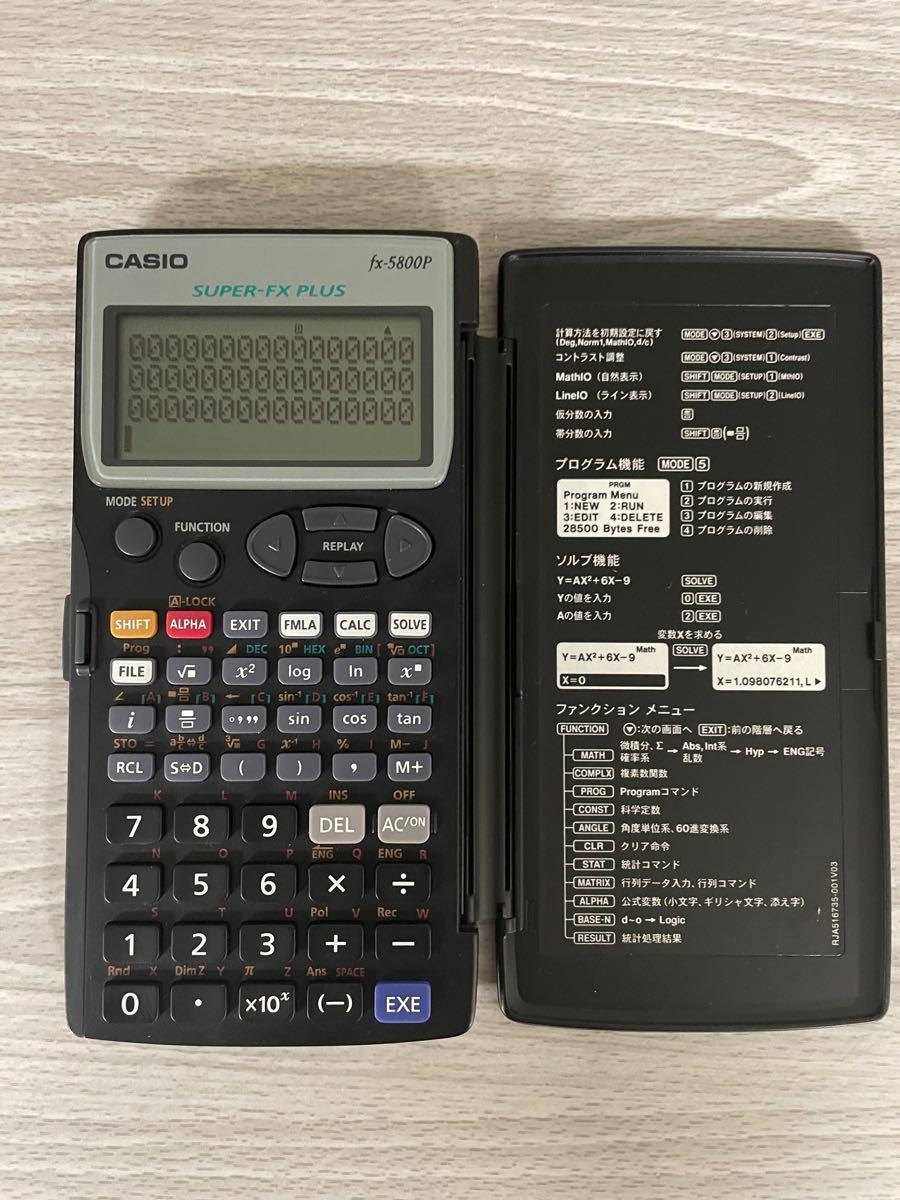 CASIO カシオ 関数電卓 fx-5800P