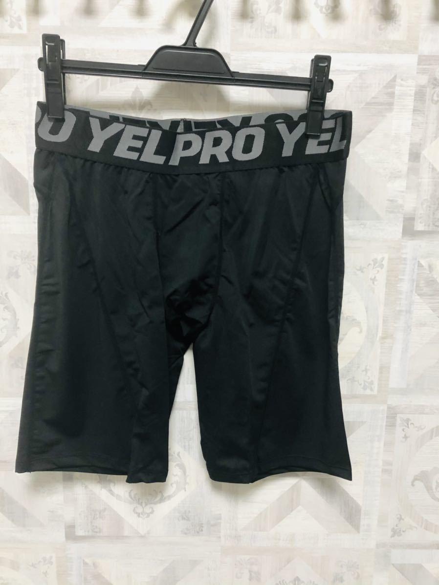 SILLCTOR メンズ スポーツショーツ コンプレッションパンツ 2XLサイズ ブラック