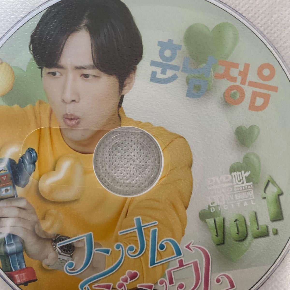 韓国ドラマ「恋のトリセツ」DVD全話