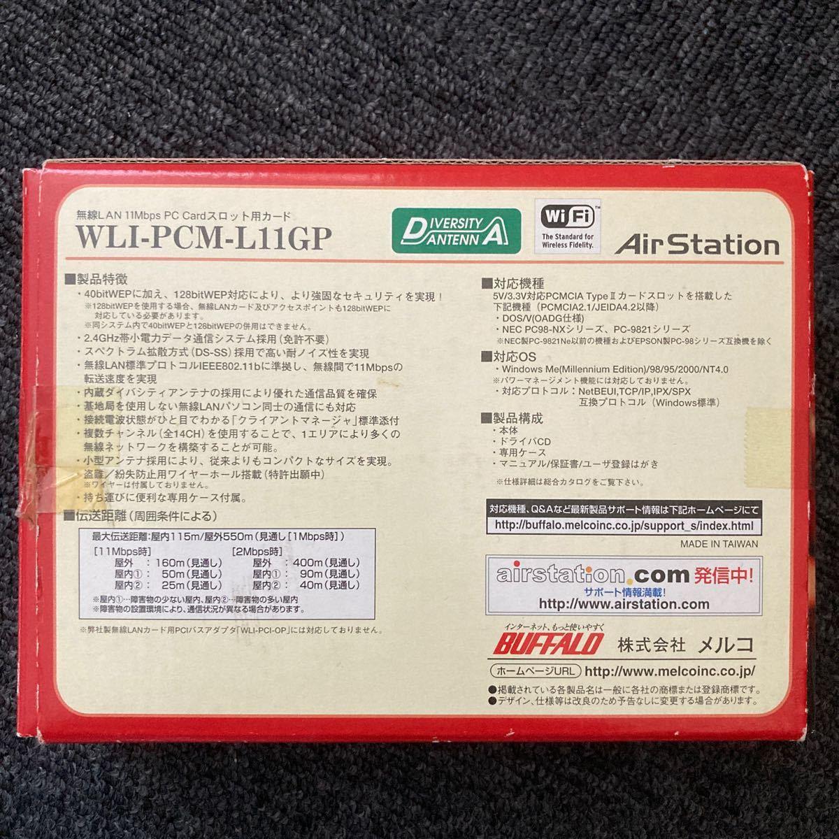 BUFFALO 無線LANカード PCカードアダプター CR-5 PC Card Air Station