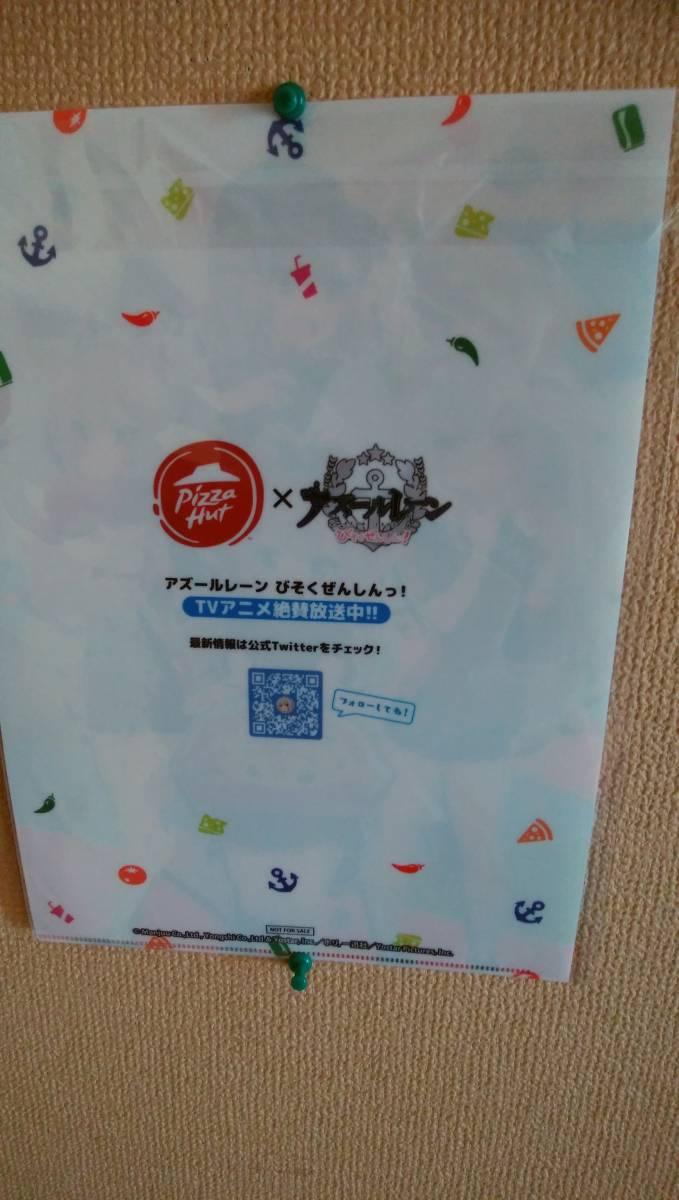 アニメDVD「アズールレーン」(全12話)/A4サイズクリアファイル(2枚)の2点セット!送料無料!
