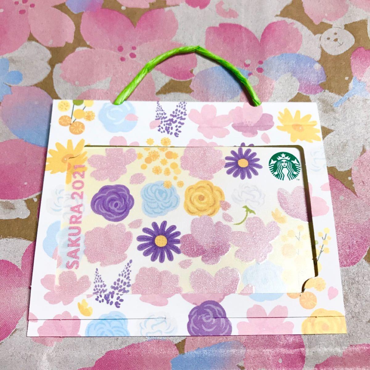 スターバックスカード サクラ 2種類 PIN未削り スタバカード  桜 さくら 送料込み 完売品  SAKURA