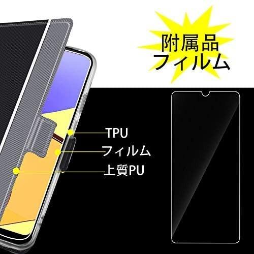 【液晶ガラスフィルムとストラップ付き】Mutucu 2020年発売 docomo Galaxy A21 SC-42A手帳型 ケース_画像7