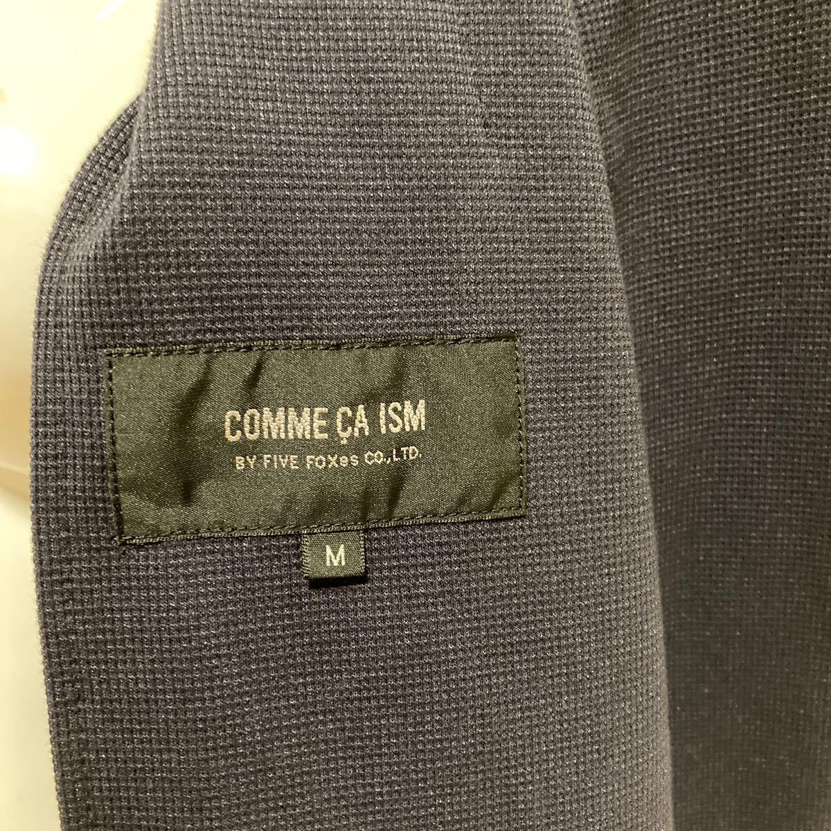 テーラードジャケット コムサイズム