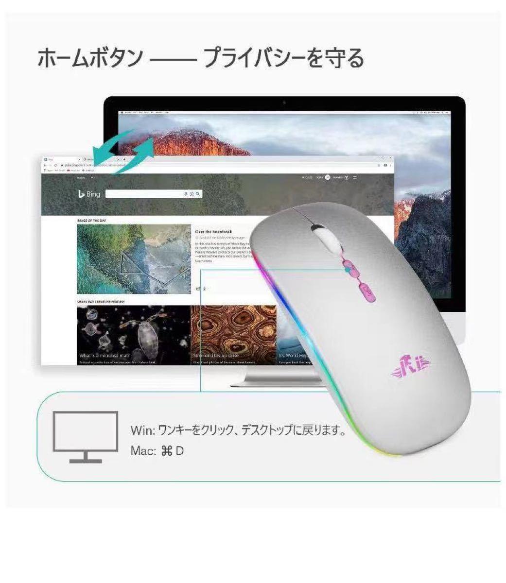 ワイヤレスマウス 静音超薄型 充電式 長時間無線マウス軽量持ち運び便利