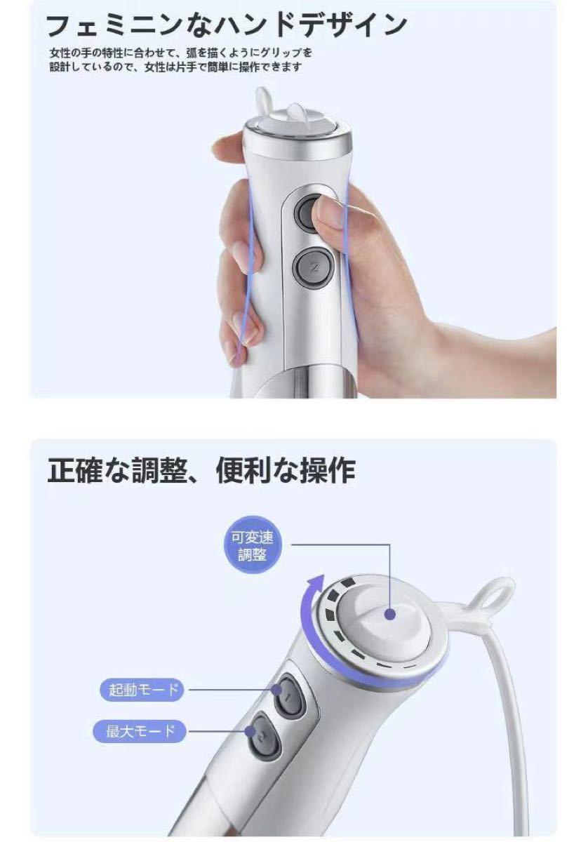 ハンドブレンダー 電動ミキサー 調理器具 離乳食作り速度可変式 1台5役