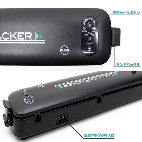 家庭用真空パック器 バキュームパッカー 真空パック フードセーバー 真空保存 フードシーラー(人気)_画像5