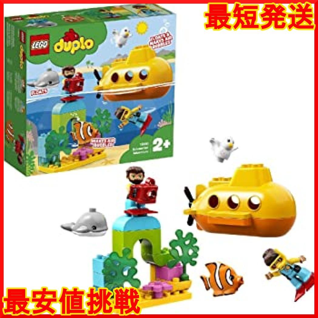 レゴ(LEGO) デュプロ 世界のどうぶつ サブマリンの水中探検 10910 知育玩具 ブロック おもちゃ 女の子 男の子_画像1