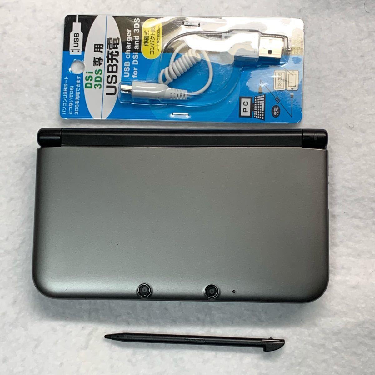 ニンテンドー 3DS LL シルバー ブラック 本体 充電器 タッチペン セット 番号なし