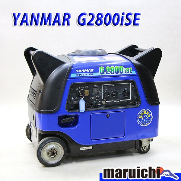 発電機 インバーター YANMAR G2800iSE 建設機械 ガソリン 100V インバーター発電機 50/60Hz ヤンマー 中古 4H25