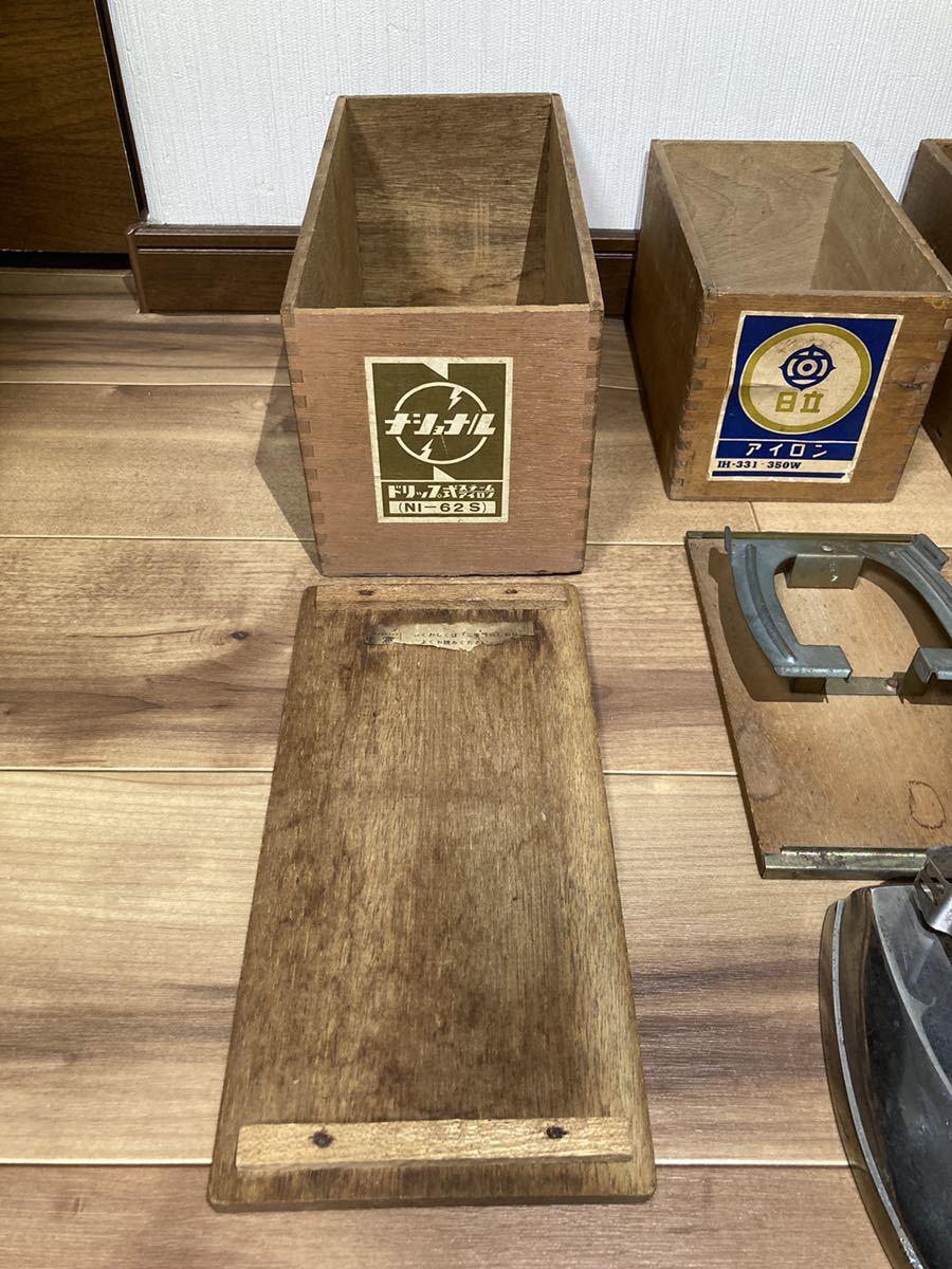 《お宝?!》レトロ アイロン 木箱付き アンティーク_画像4