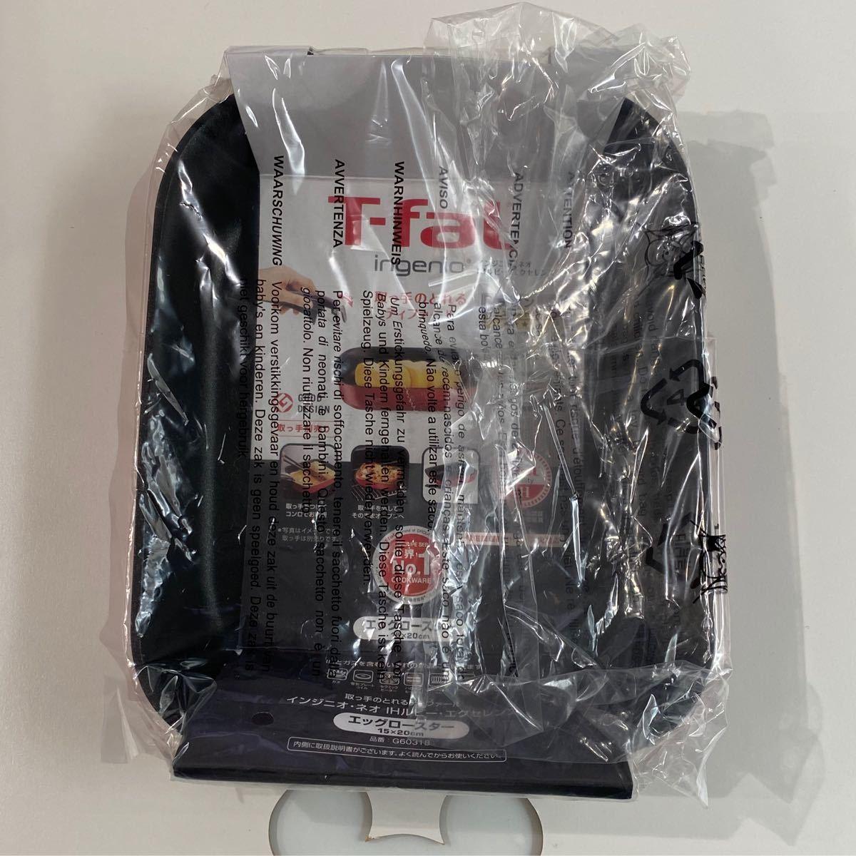 ティファール 卵焼き フライパン IH T-fal インジニオ・ネオ IHルビー・エクセレンス エッグロースター G60318
