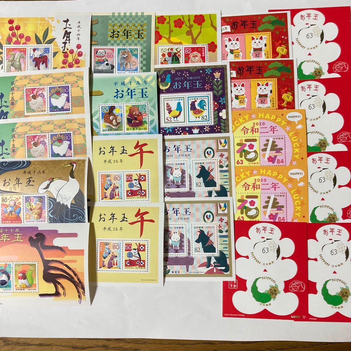 お年玉切手シート22枚未使用3043円分