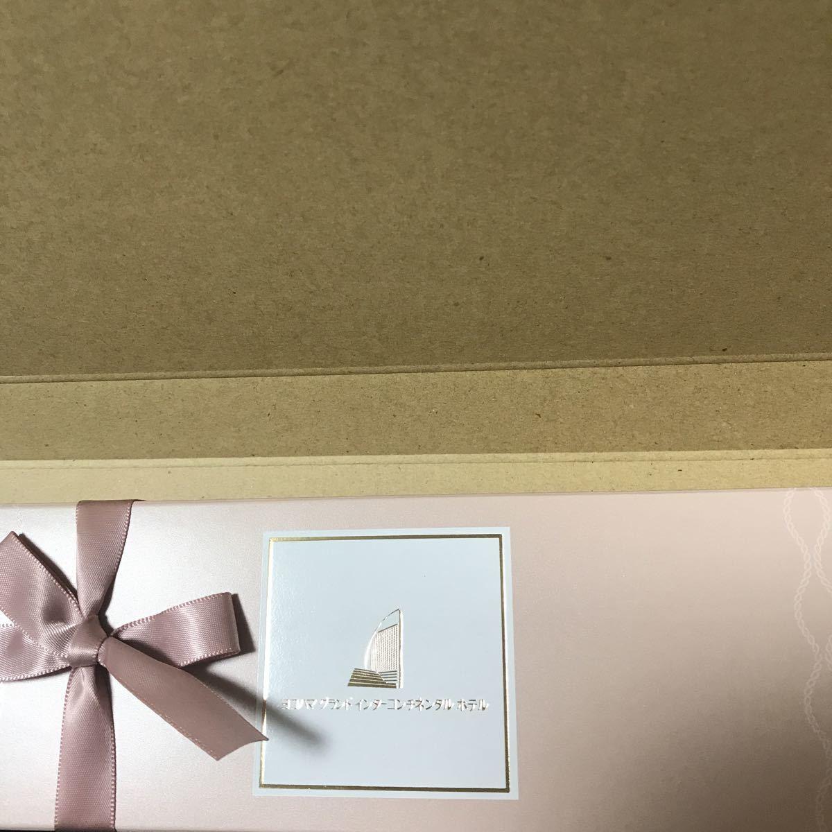 ★1円スタート!ヨコハマグランドインターコンチネンタルホテルチョコ入りお菓子詰め合わせ お買い得 格安 送料210円★_画像2
