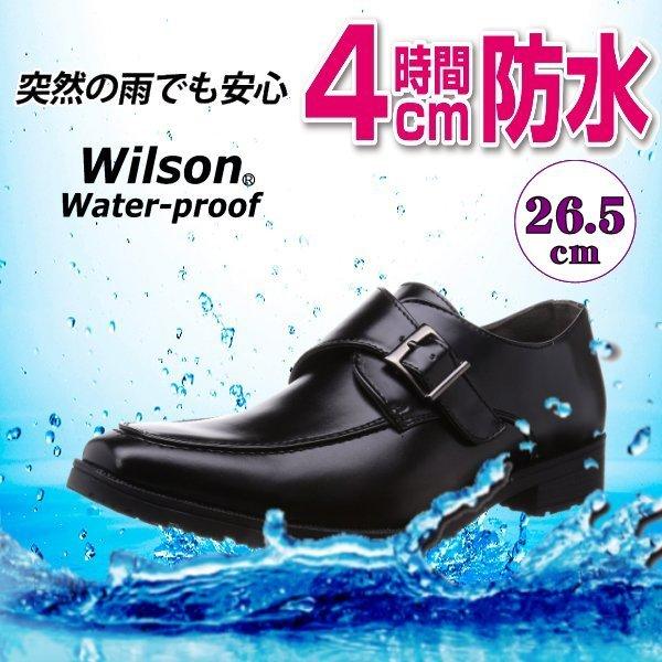 【アウトレット】【防水】【コスパ】 【安い】メンズ ビジネスシューズ 紳士靴 革靴 182 ベルト モンク Uチップ ブラック 黒 26.5cm
