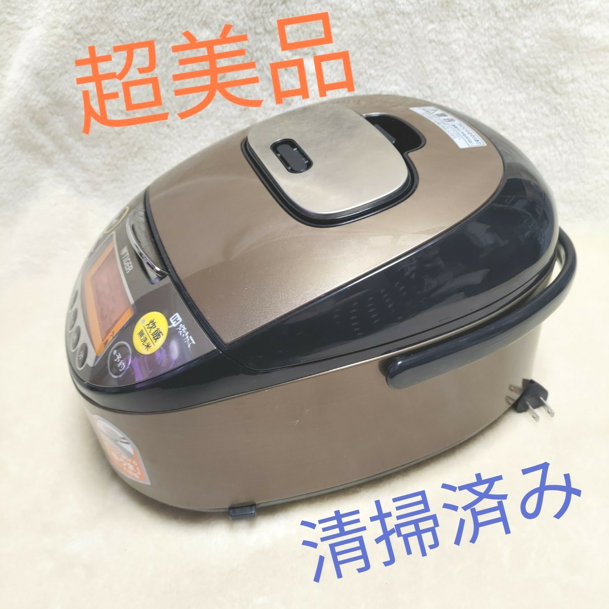 タイガー JKT-B102-TD IH炊飯ジャー 5.5合炊き 中古美品