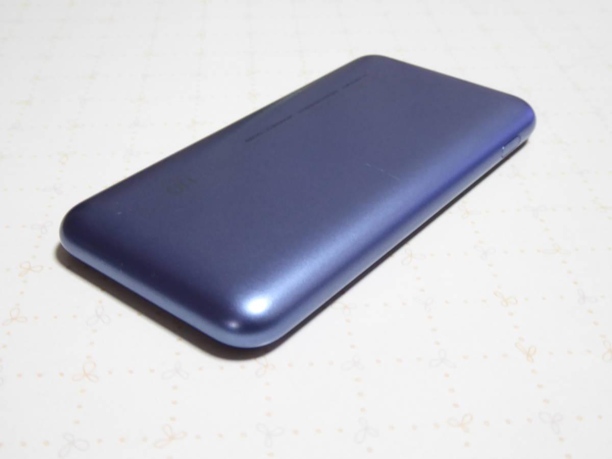 モバイルルーター Speed Wi-Fi NEXT W06 HWD37 UQ WiMAX 送料無料_画像8