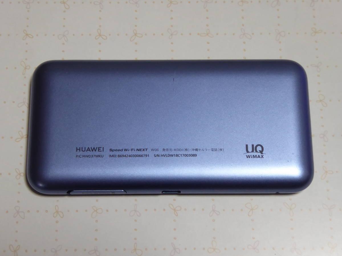 モバイルルーター Speed Wi-Fi NEXT W06 HWD37 UQ WiMAX 送料無料_画像4