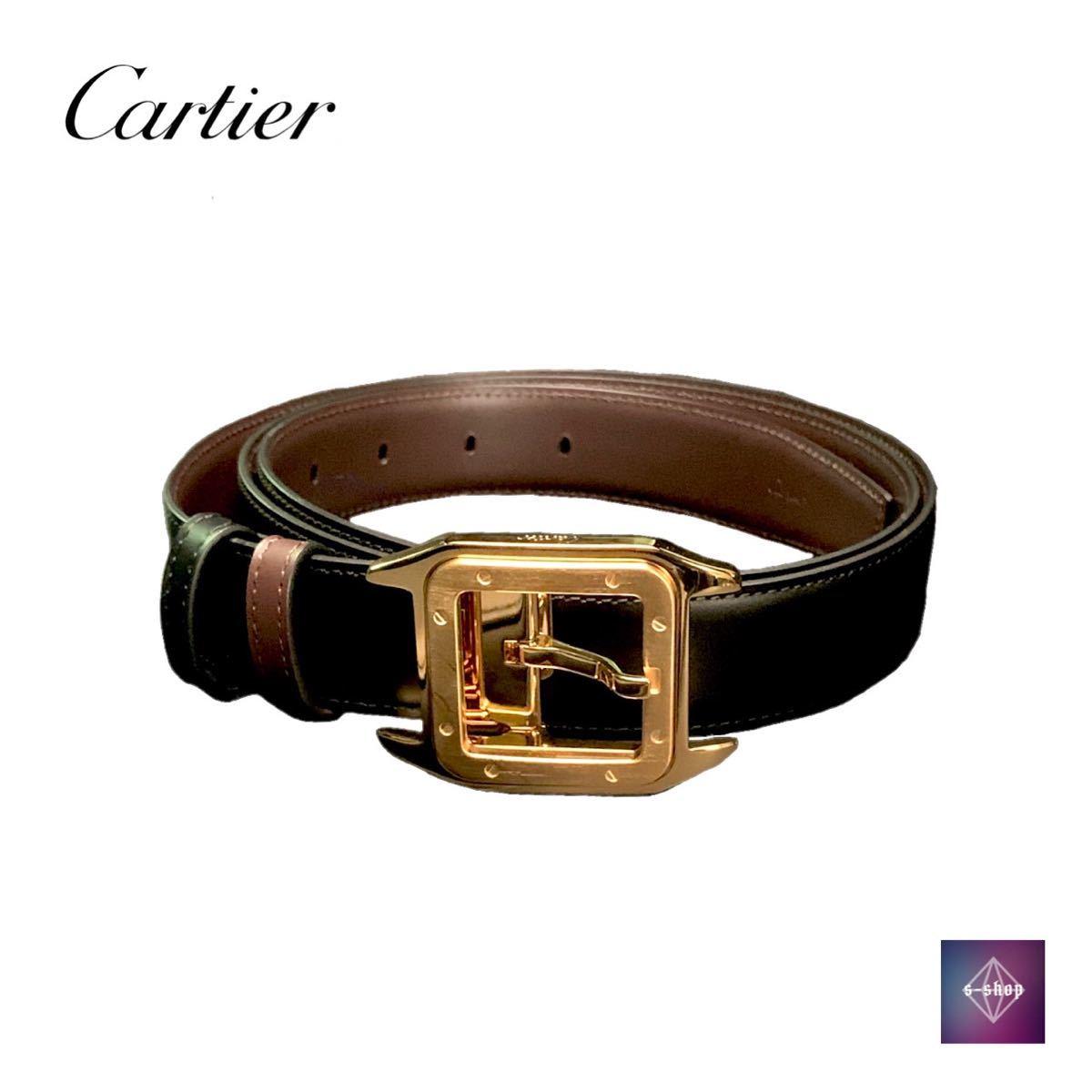 Cartier SANTOSの情報