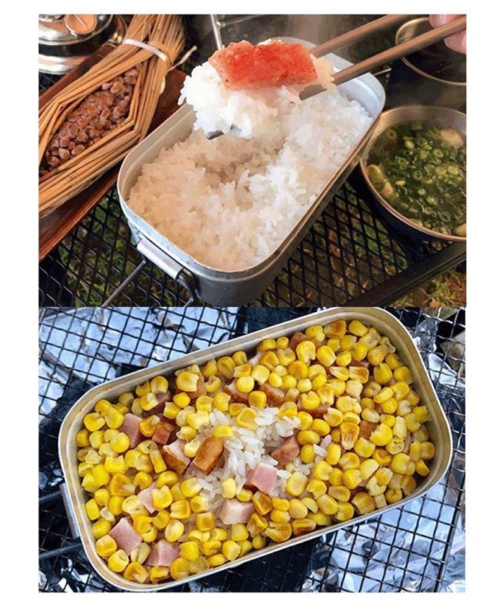 キャンプ用 メスティン アルミ製飯ごう ポータブル飯盒 折りたたみストーブ