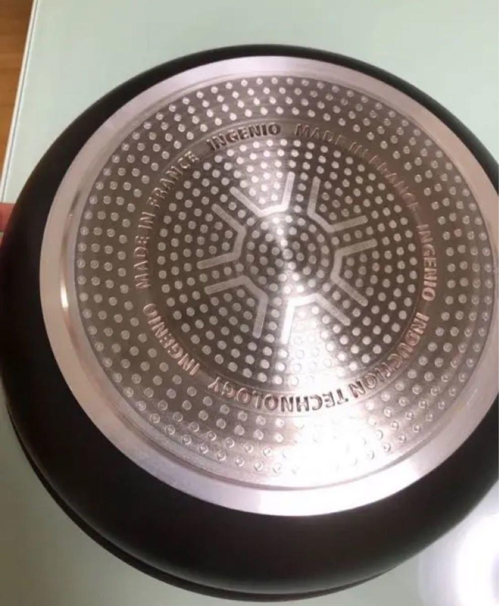 ティファール 炒め鍋 ウォックパン 26cm 深型 フライパン IH対応