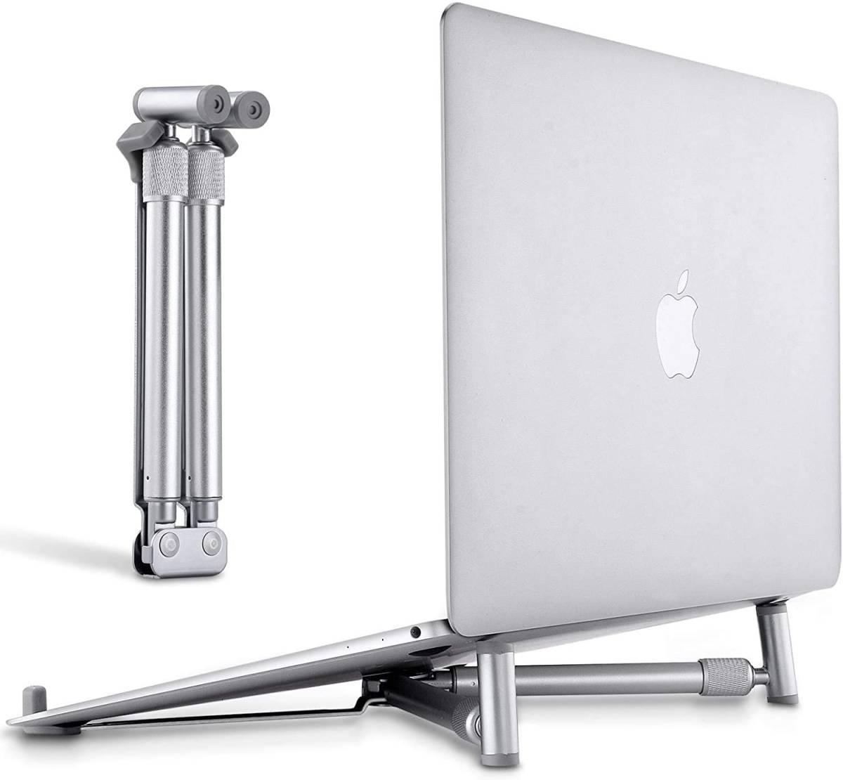 ノートパソコンスタンド アルミ製 折りたたみ式 5段階調節可能 優れた放熱性 人間工学デザイン 姿勢改善 12~17インチ PC/タブレット対応