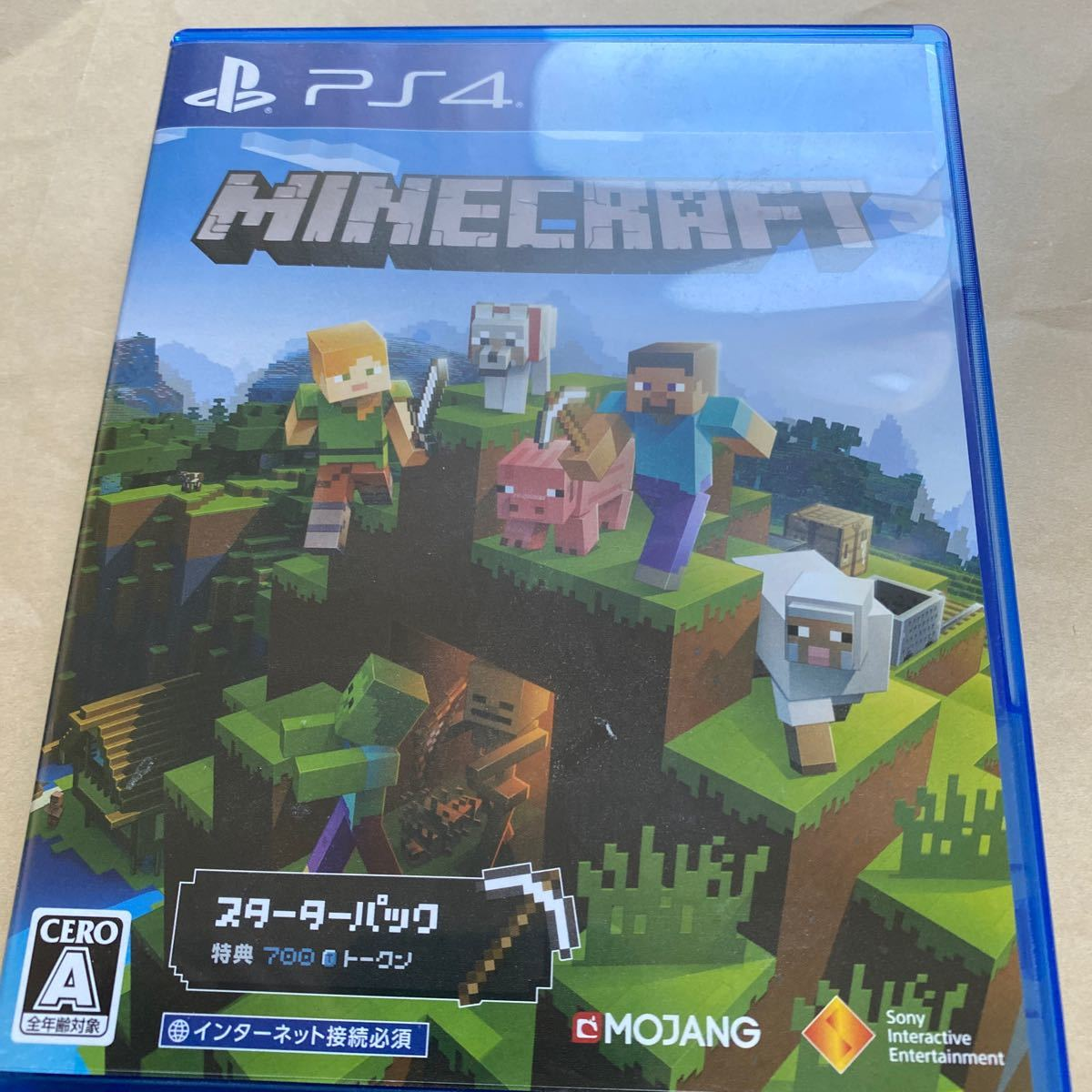 【PS4】 Minecraft Starter Collection