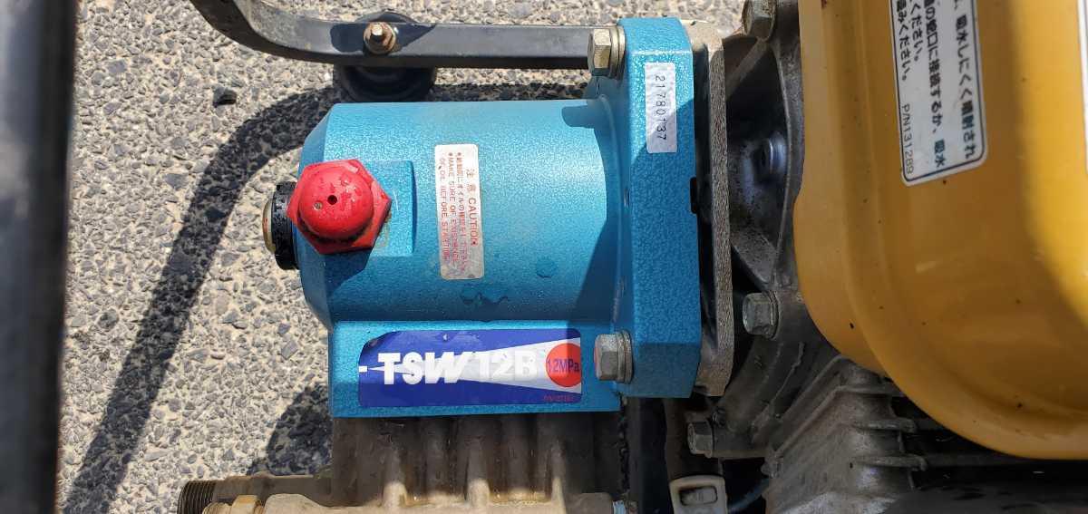 簡単に動作確認済み。スバルエンジン搭載 TSW12B エンジン高圧洗浄機 高圧ポンプ_画像2