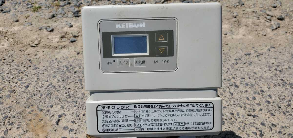 動作確認済み★KEIBUN ML-100 電子サーモ 取説付き_画像6
