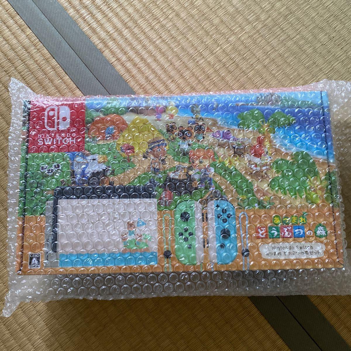 Nintendo Switch ニンテンドー スイッチ あつまれどうぶつの森セット 新品未使用
