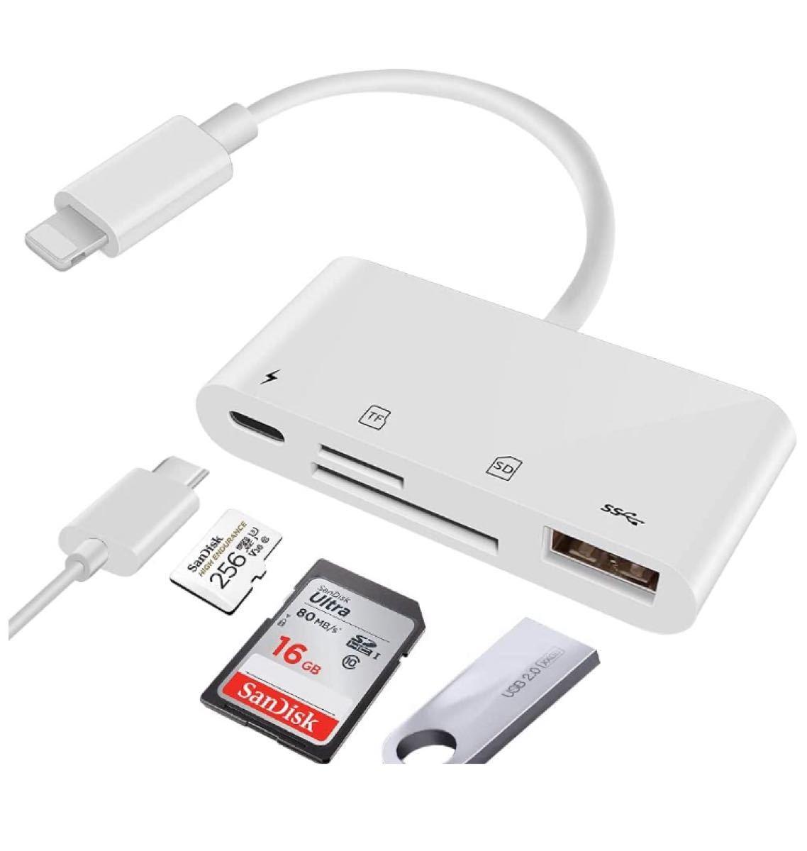 iPhone SD カードリーダー lightning SD カードリーダー