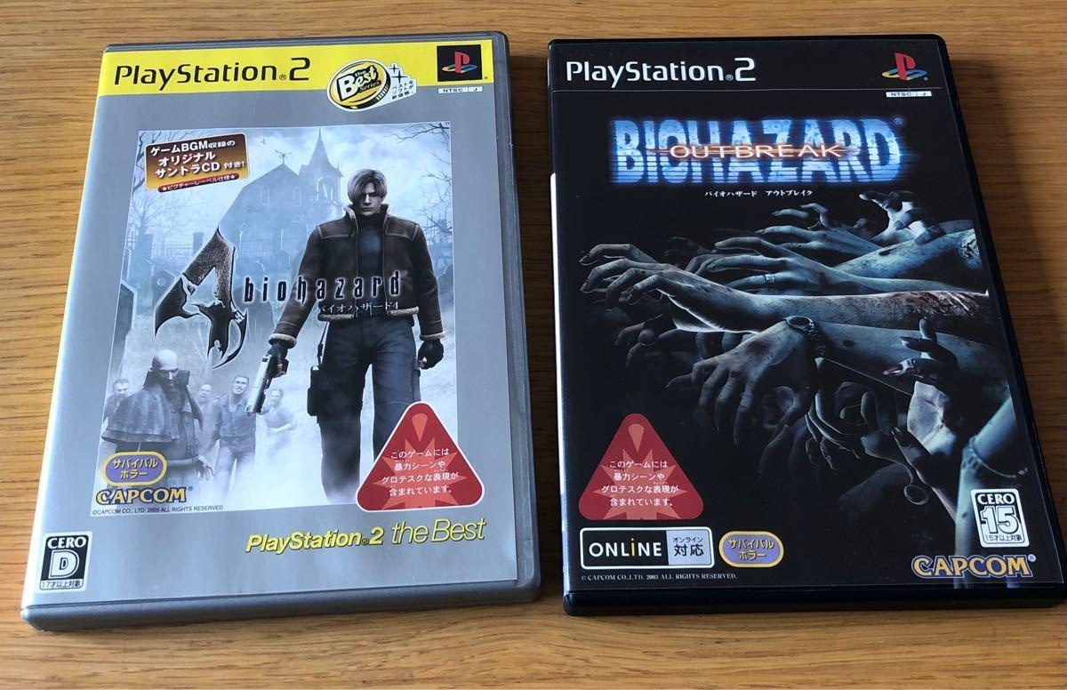PS2バイオハザード4、バイオハザード アウトブレイク セット販売