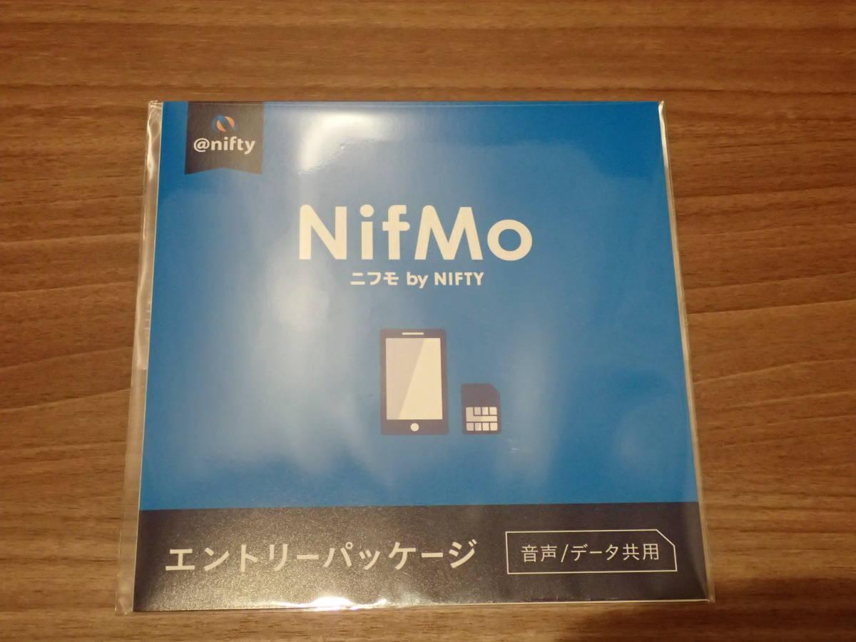 即決!!NifMo by NIFYE ニフモ ニフティ 音声/データ共用 エントリーパッケージ 登録手数料無料_画像1