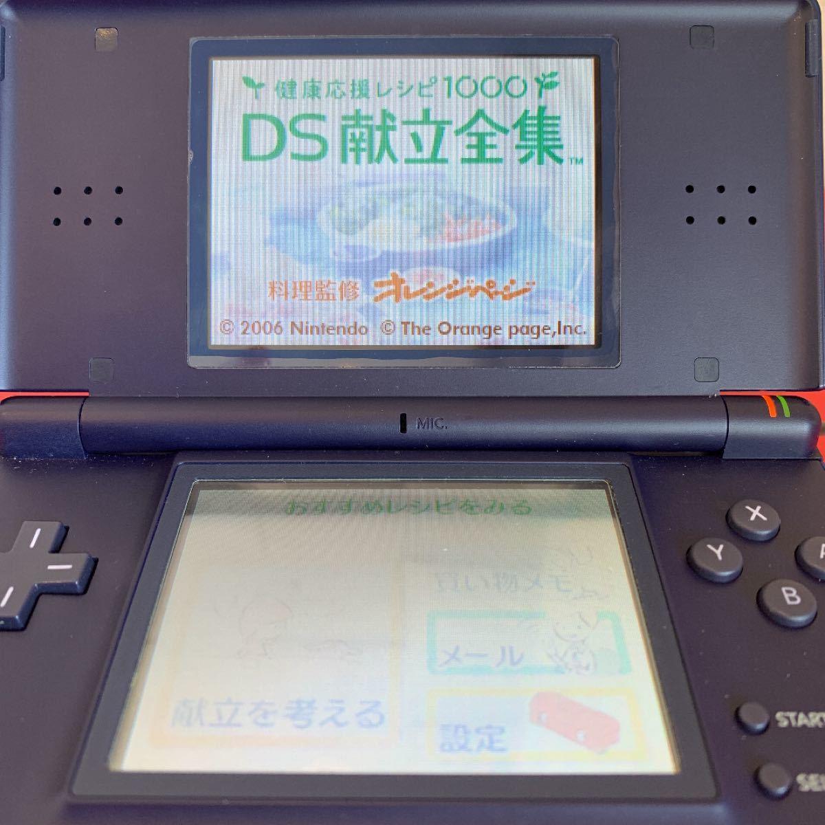 DSソフト こんだて DS献立全集