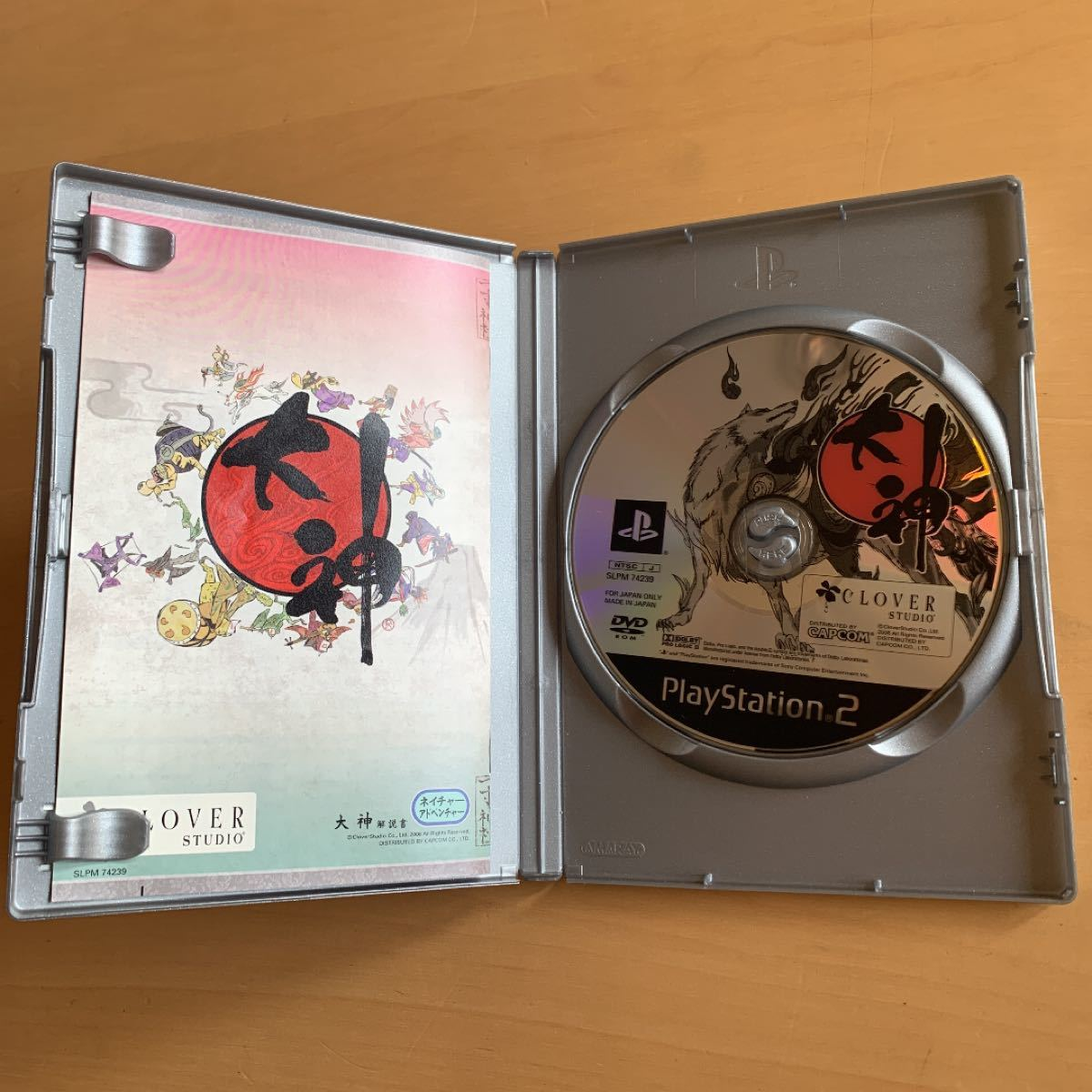 PS2 大神  PlayStation 2 the Best