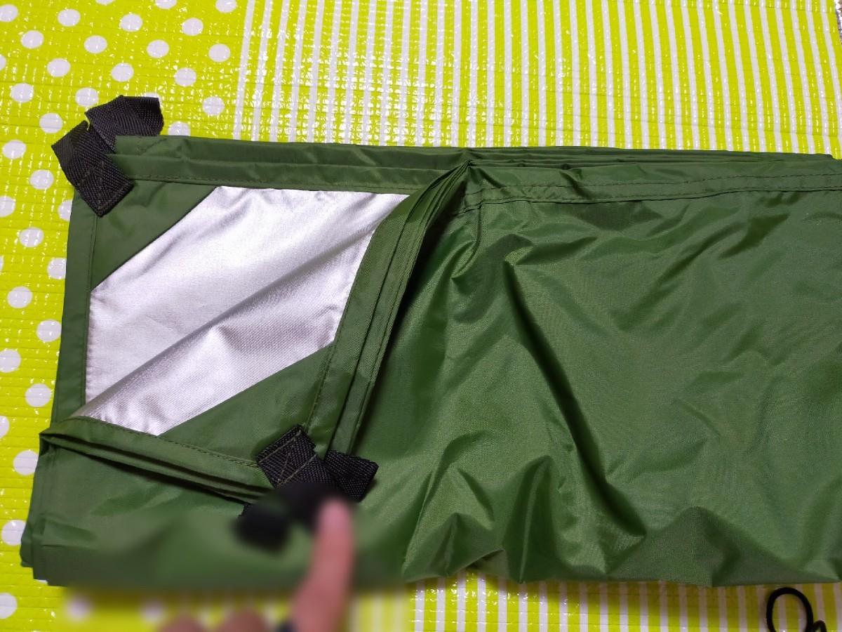タープ  タープセット 300x300 防水 UVカット  遮熱 ロープ6本、ペグ6本、収納袋付き キャンプ