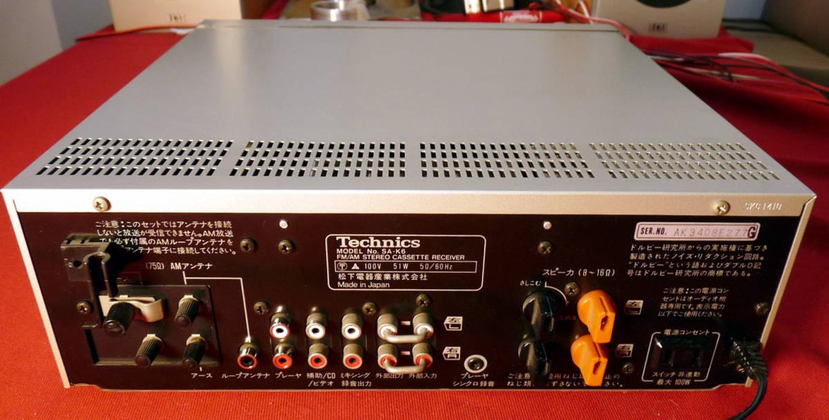 テクニクスカセットレシーバーSA-K6通電確認のみジャンク扱い_画像2