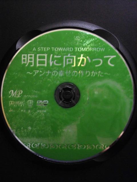 92_03728 明日に向かって ~アンナの幸せの作りかた~/(出演)ジュディス・ライト クリストファー・リーヴ、他(日本語字幕)_画像3