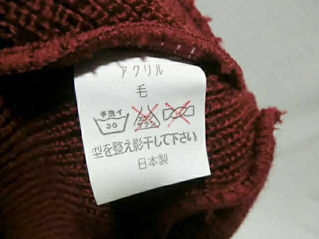 ニットキャップ 帽子 ニット帽 ビーニー 無地 シンプル エンジ バーガンディー 日本製 アクリル ワッチキャップ