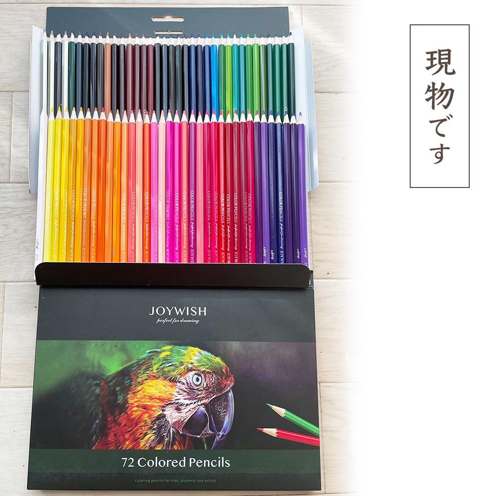 色鉛筆 72色 大人の塗り絵やお子様にも 油性 色えんぴつ _画像3