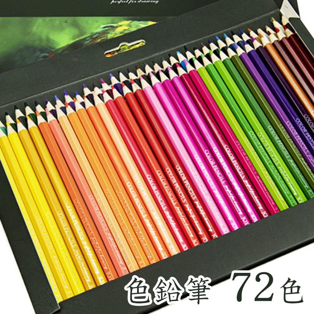 色鉛筆 72色 大人の塗り絵やお子様にも 油性 色えんぴつ _画像2