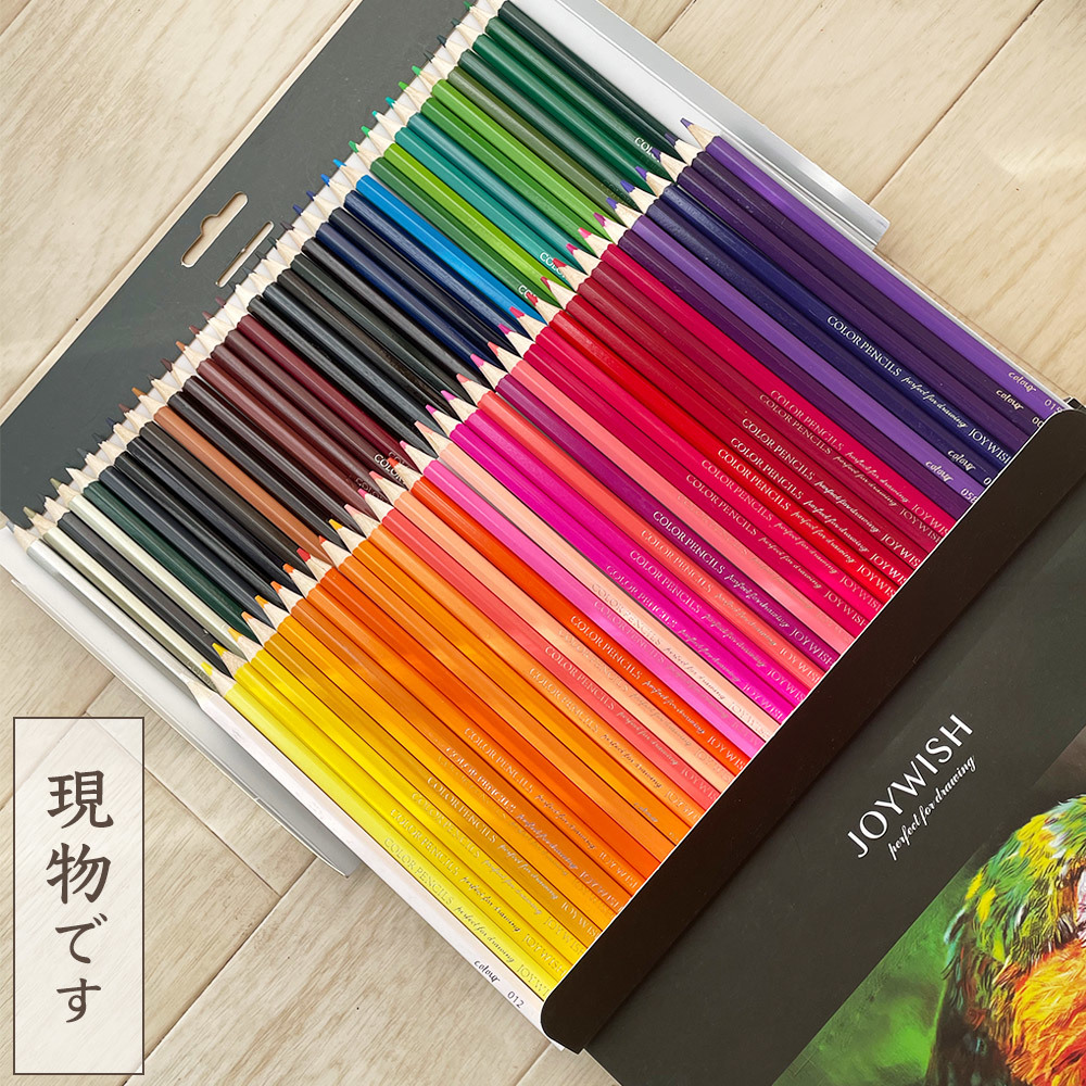 色鉛筆 72色 大人の塗り絵やお子様にも 油性 色えんぴつ _画像6