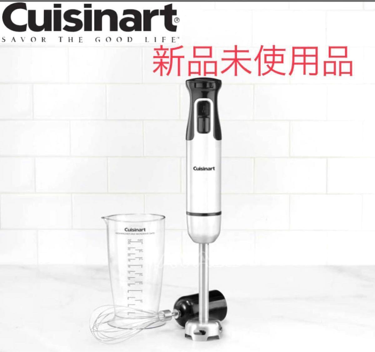 新品 Cuisinart クイジナート HB-120PCJ ハンドブレンダー