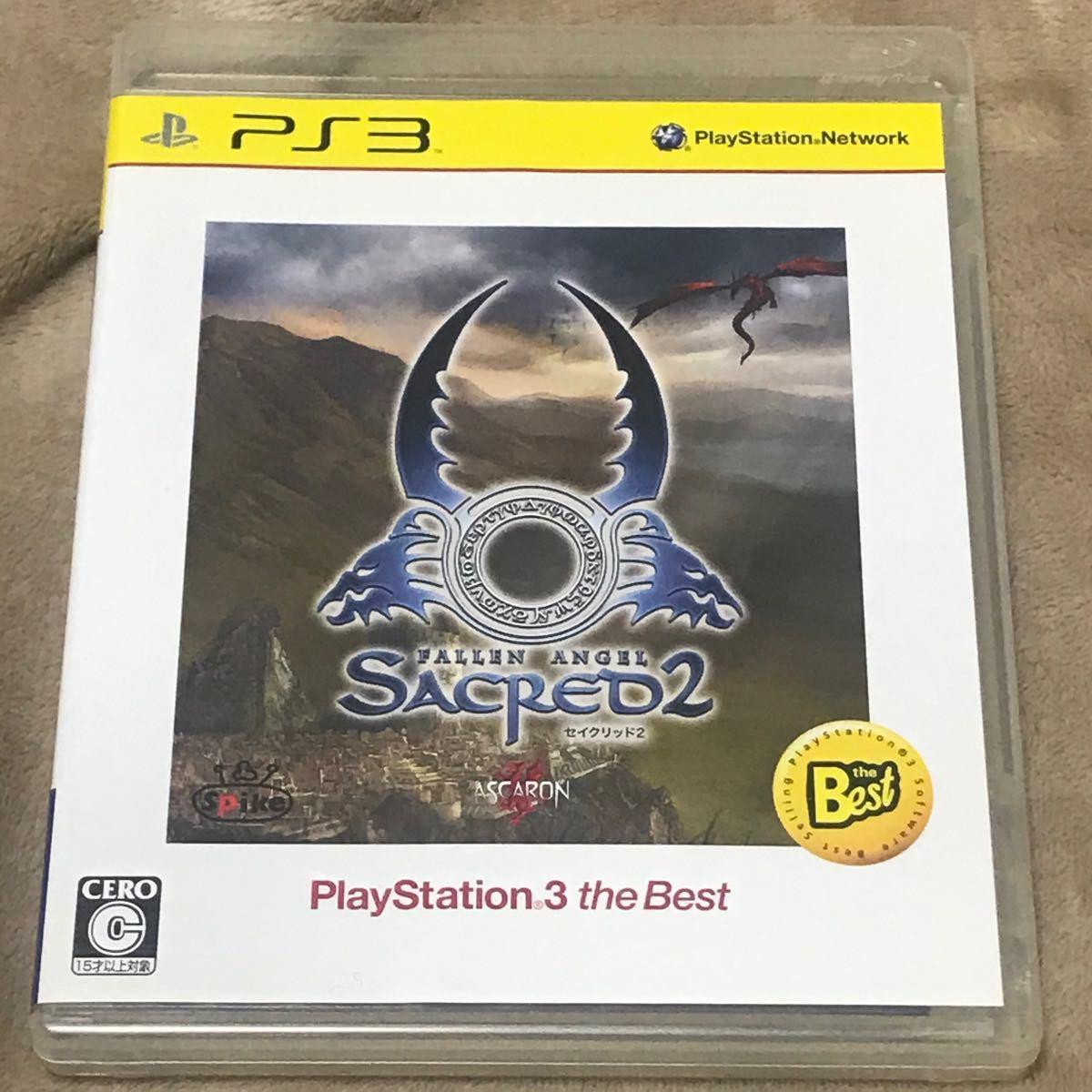 PS3ソフト セイクリッド2
