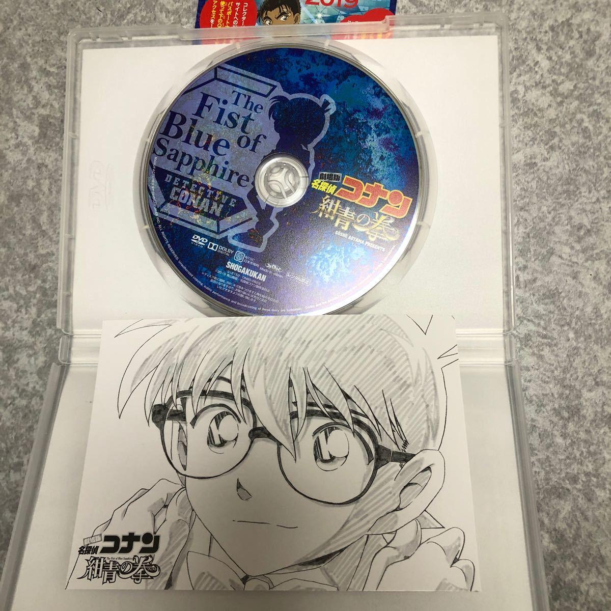 通常盤DVD 名探偵コナン DVD/劇場版名探偵コナン 紺青の拳 (フィスト) 19/10/2発売 オリコン加盟店