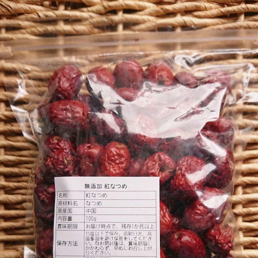 【FL】 ドライフルーツ 紅なつめ 100g なつめ ドライ棗 紅棗 無添加 砂糖不使用 ノンシュガー 砂糖未使用_画像9