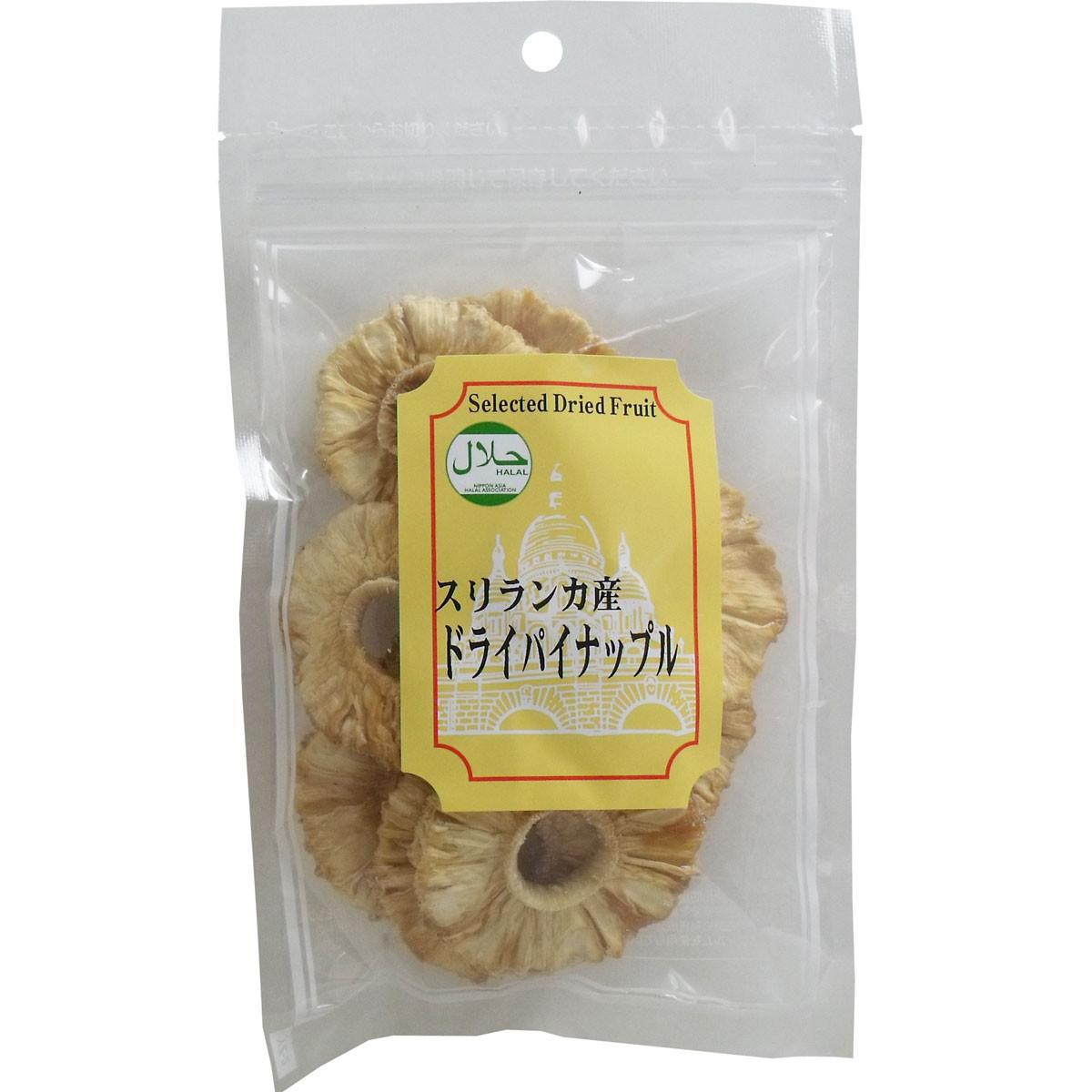 【BI】 ドライフルーツ パイナップル 50g ドライパイン 無添加 砂糖不使用 ノンシュガー パイン 乾燥パイン_画像2