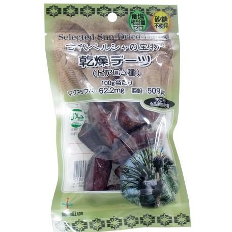 【BI】 ドライフルーツ デーツ ピアロム種 種あり 50g なつめやし 無添加 砂糖不使用 ノンシュガーナツメヤシ ピヤロム_画像2