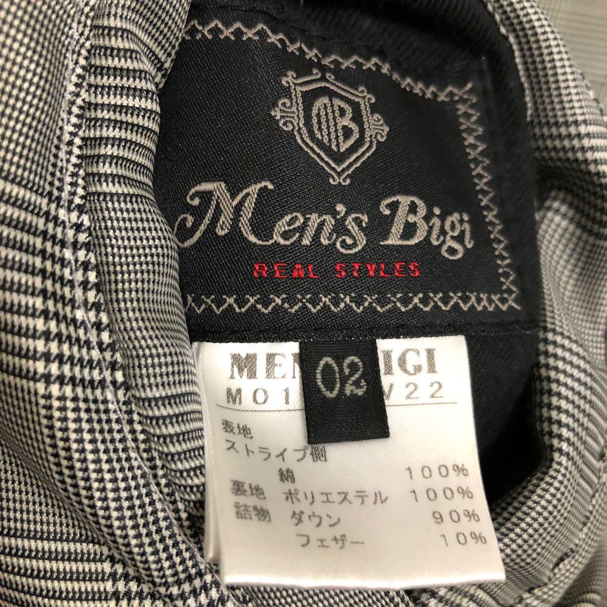 ★美品★ MEN'S BIGI メンズビギ★ダウンベスト★リバーシブル