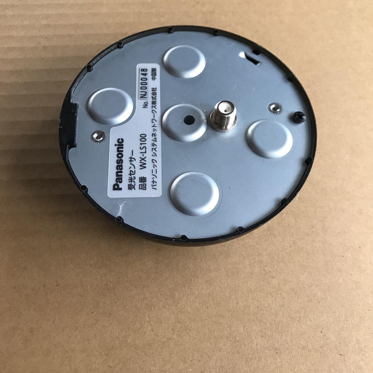 「M08」Panasonic 赤外線ワイヤレスシステム受光センサー WX-LS100 取付ネジない 現状出品_画像2